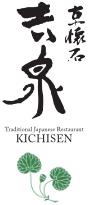 Kichisen-Kyoto